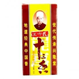Thirteen Spice Seasoning (十三香) - Wang Shou Yi