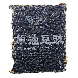 Fermented Salted Black Soy Beans - Fei Cui