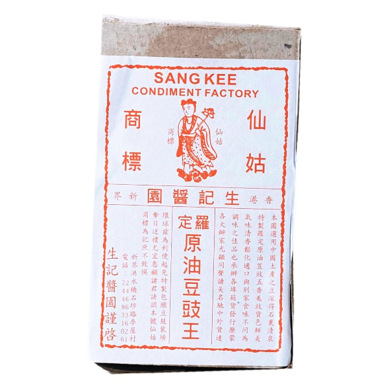 Fermented Black Soy Beans - Sang Kee