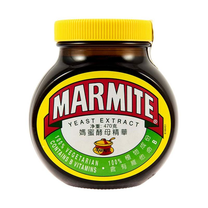 Yeast Extract - Marmite