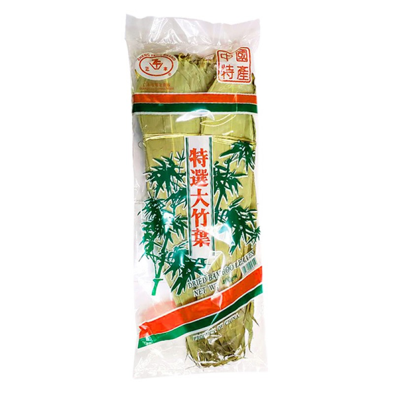Bamboo Leaves Dried Zheng Feng (9cm)