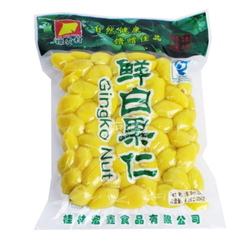 Ginko Biloba Nuts (Deshelled) - Ying Xing Chun