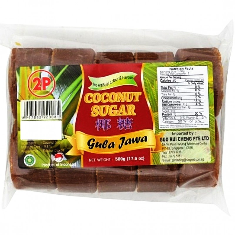Gula Jawa - Ah Pau