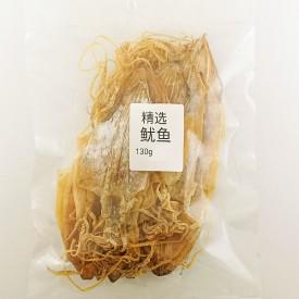 Premium Selected Dried Cuttlefish (鱿鱼)
