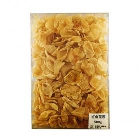 Dried Fish Maw (红鱼胶)
