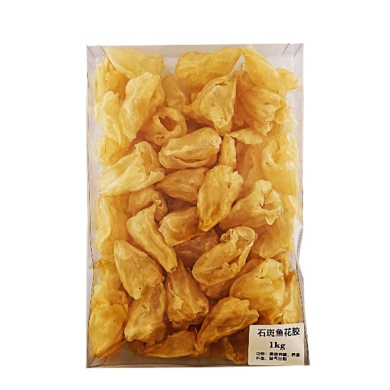 Dried Fish Maw (石斑鱼花胶)