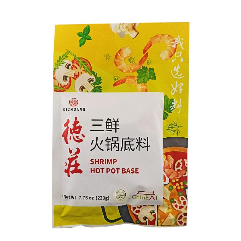 Shrimp Hot Pot Base - DeZhuang