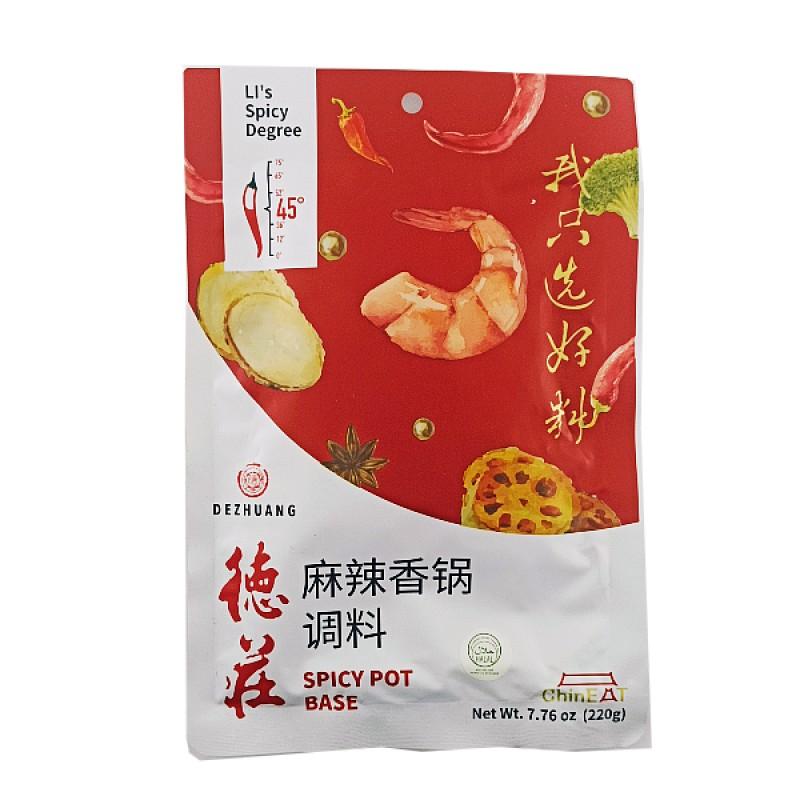 Spicy Pot Base - DeZhuang