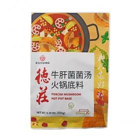 DeZhuang Porcini Mushroom Hot Pot Base