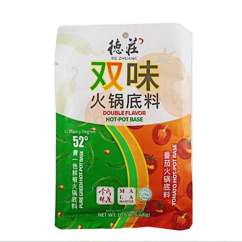 Double Flavour Hot Pot Pure Green & Tomato Base - DeZhuang