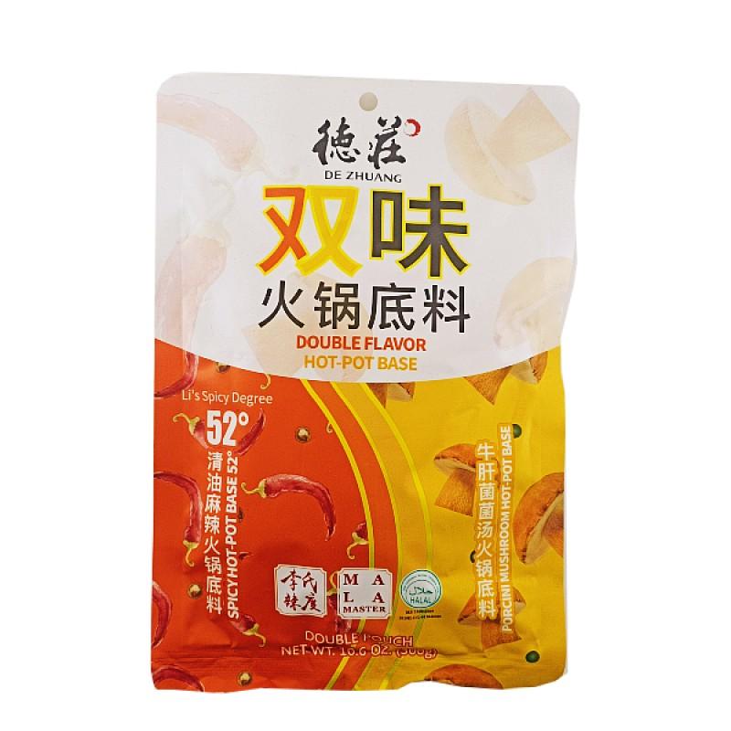 Double Flavour Hot Pot Spicy & Porcini Mushroom Base - DeZhuang
