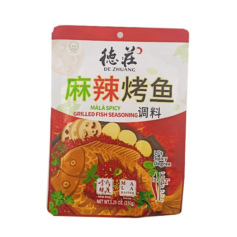 Mala Spicy Grilled Fish Seasoning - DeZhuang