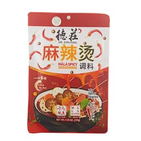 Mala Spicy Seasoning - DeZhuang