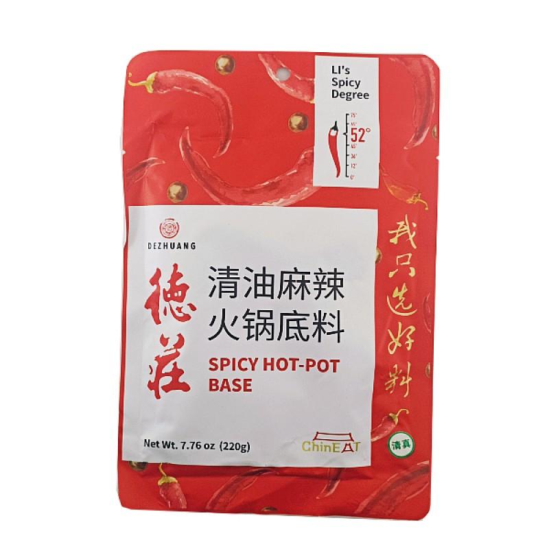 Spicy Hot Pot Base - DeZhuang