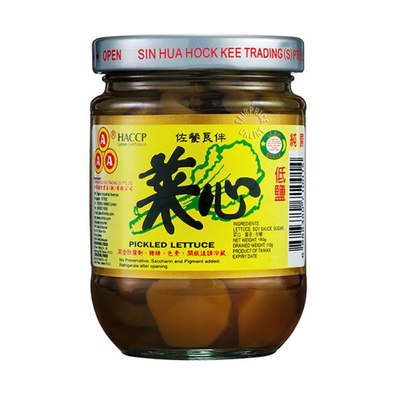 Pickled Lettuce 腌制蔬菜 - AAA