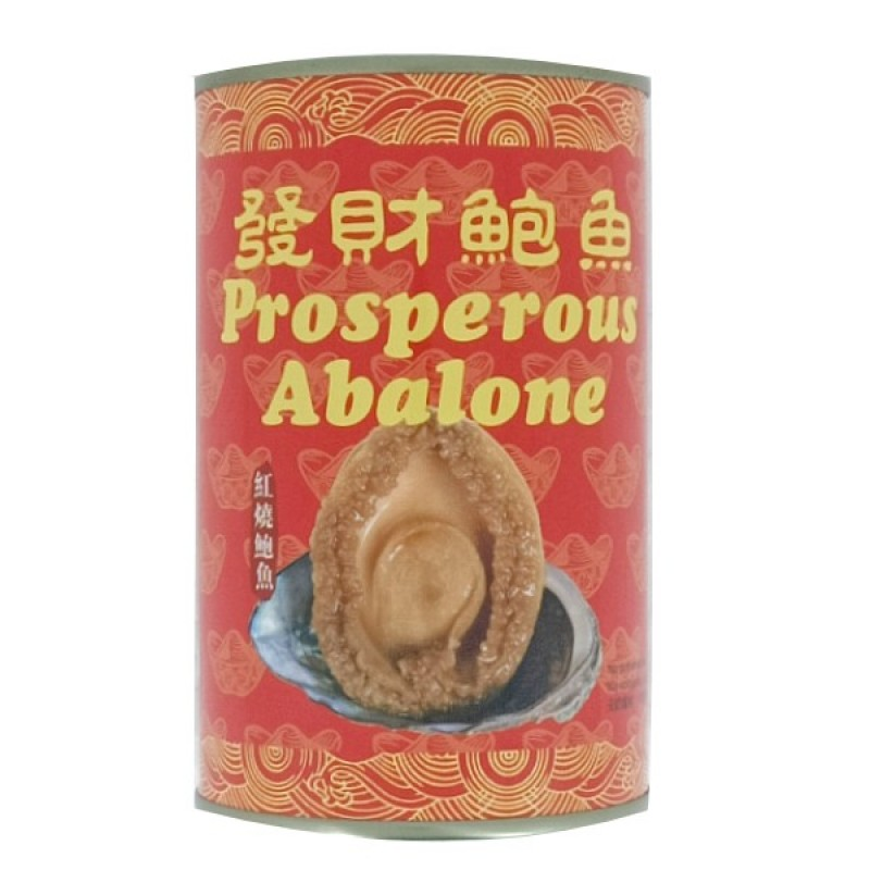 Prosperous Abalone - Imperial