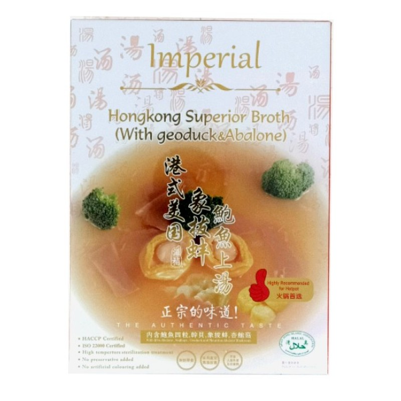Hong Kong Superior Broth (with geoduck & abalone) - Imperial
