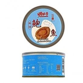 Imperial Premium Seafood Premium Abalone in Brine