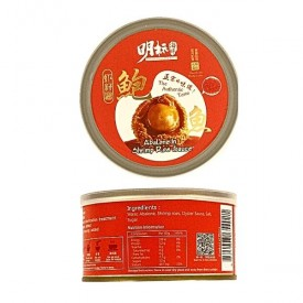 Abalone in Shrimp Roe Sauce - Imperial Premium Seafood