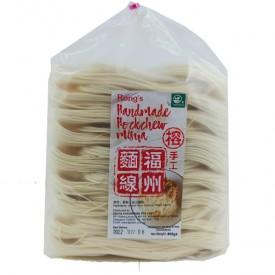 Dee Hock Chew Kampuan Handmade Noodles