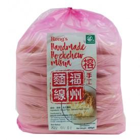 Rong's Hock Chew Handmade Misua (Thin)