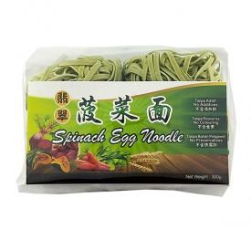 Spinach Egg Noodle