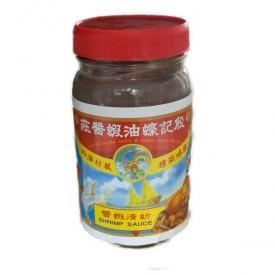 Fine Shrimp Sauce (幼滑虾酱) - Dragon Brand