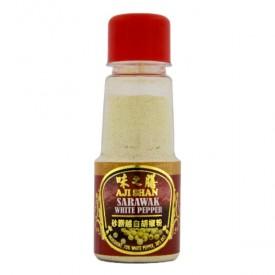 White Pepper Powder, Sarawak - Ajishan