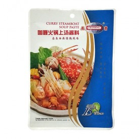 Chan Hong Curry Steamboat Soup Paste