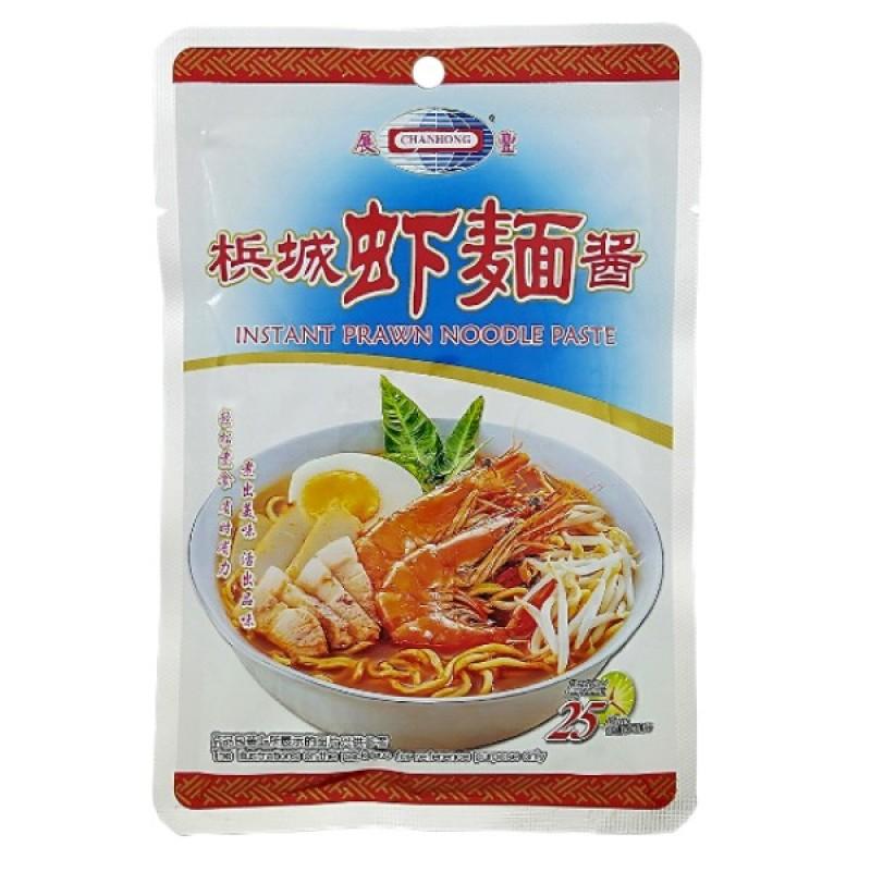 Prawn Noodle Paste, Instant - Chan Hong