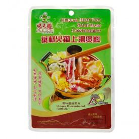 Herbal Hot Pot Soup Base - Ajishan