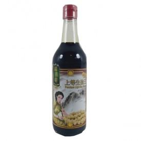 Premium Light Soy Sauce - Hock Tai Hing