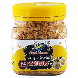 Crispy Garlic (香炸蒜酥) - Suci Mama