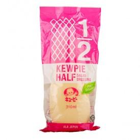 Kewpie Half Calorie Salad Dressing