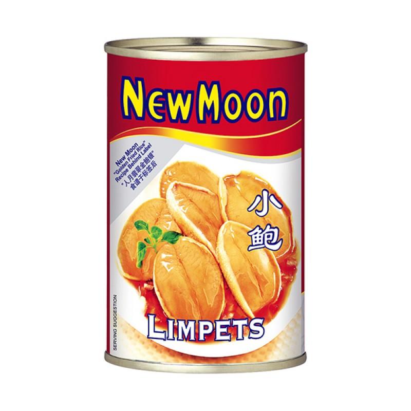 Limpets 帽贝 - Newmoon