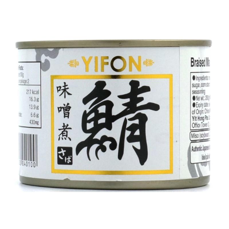 Braised Mackerel in Miso Sauce - Yifon
