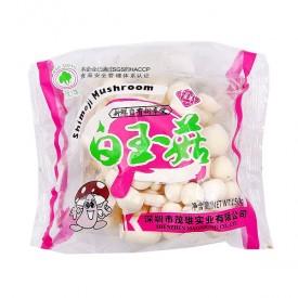 Mushroom Shimeji - Mao Xiong