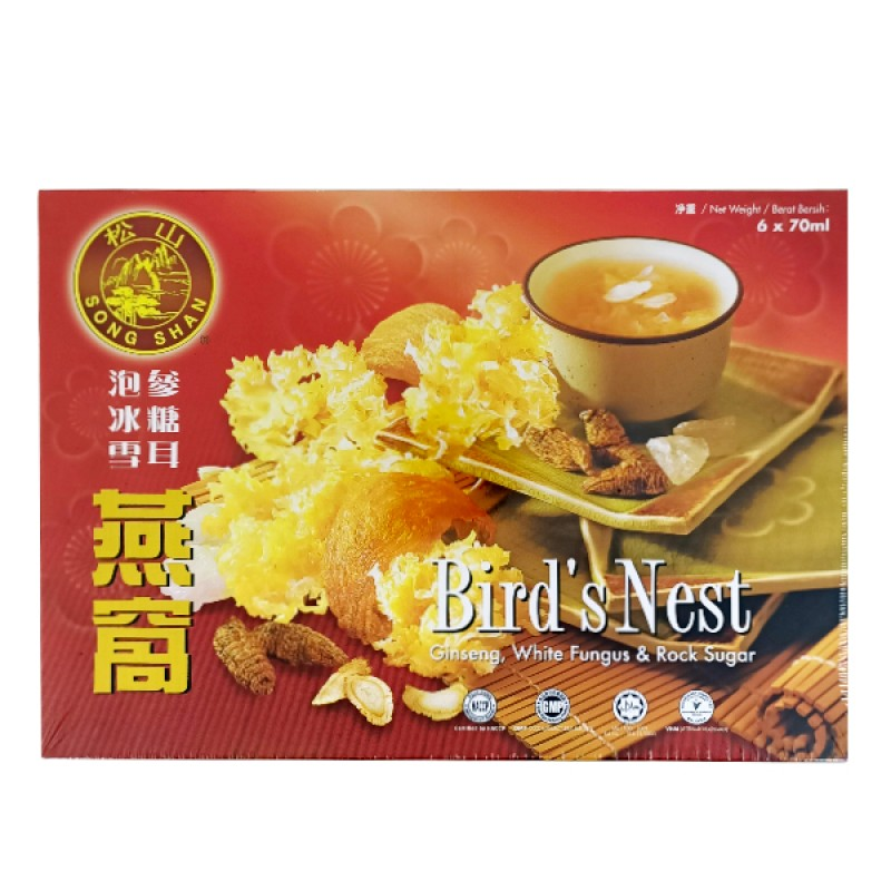 Bird's Nest with Ginseng, White Fungus & Rock Sugar- Song Shan