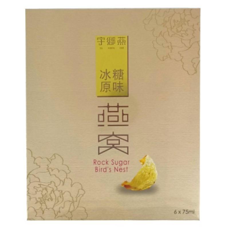 Bird's Nest, Rock Sugar - Yu Xiang Yan