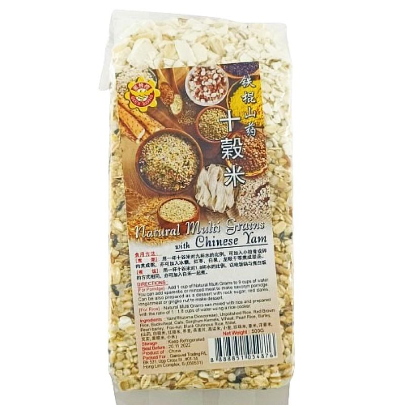 White Corn - Bee's Brand