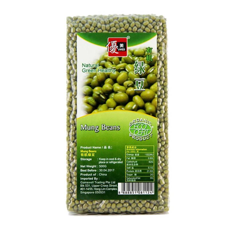 Mung Beans, Organic - Umed