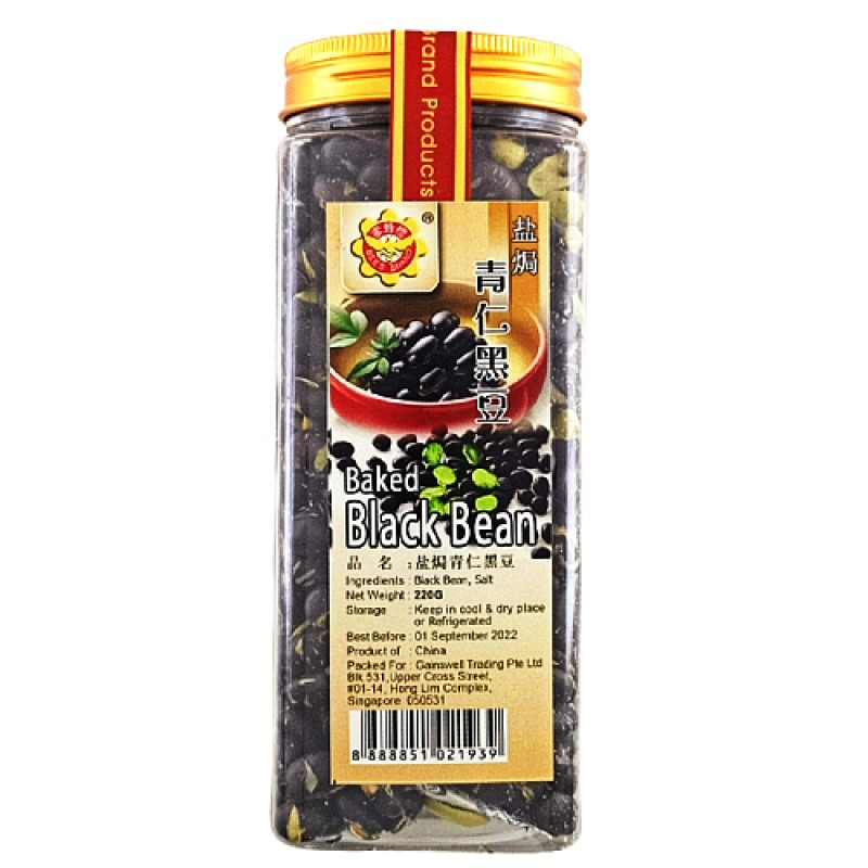Baked Black Bean (盐焗青仁黑豆) - Bee's Brand