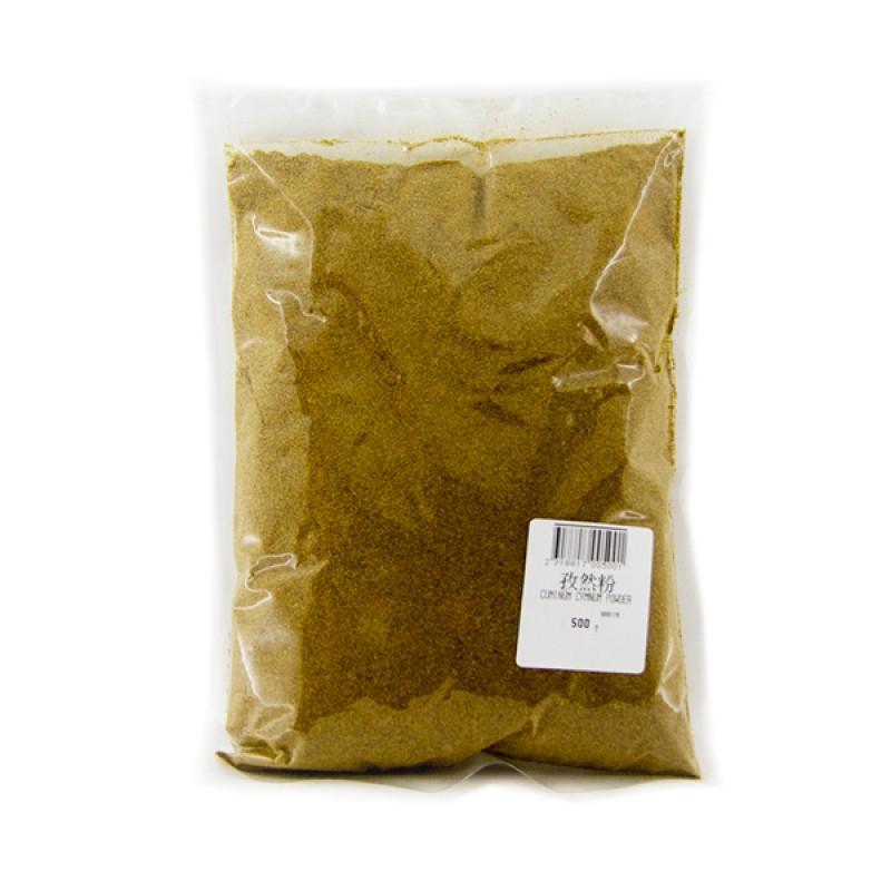 Cumin Powder 小茴香籽 - Gainswell