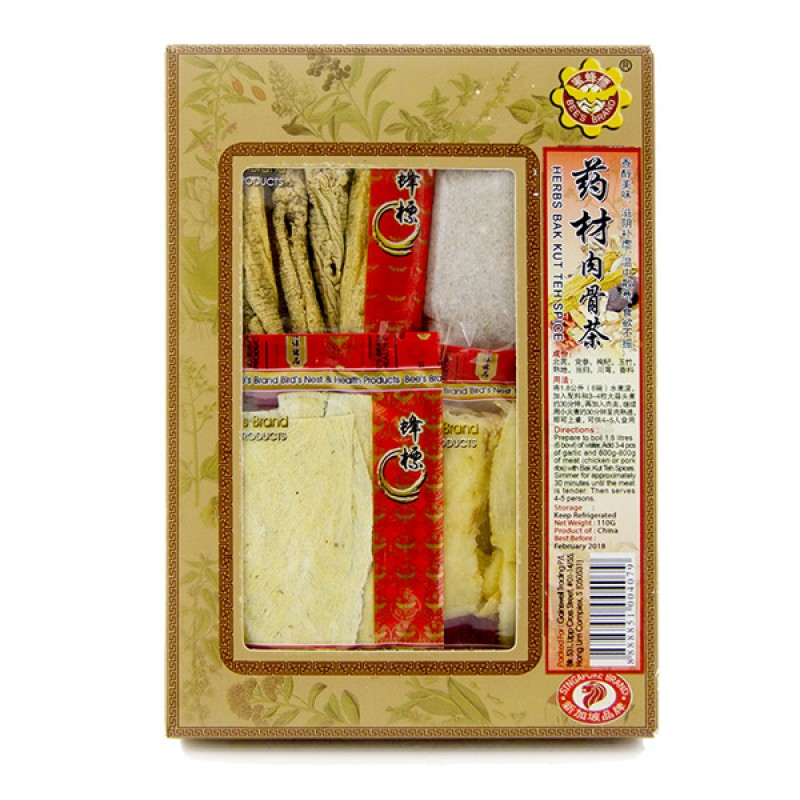 Bak Kut Teh Spice, Herbs - Bee's Brand
