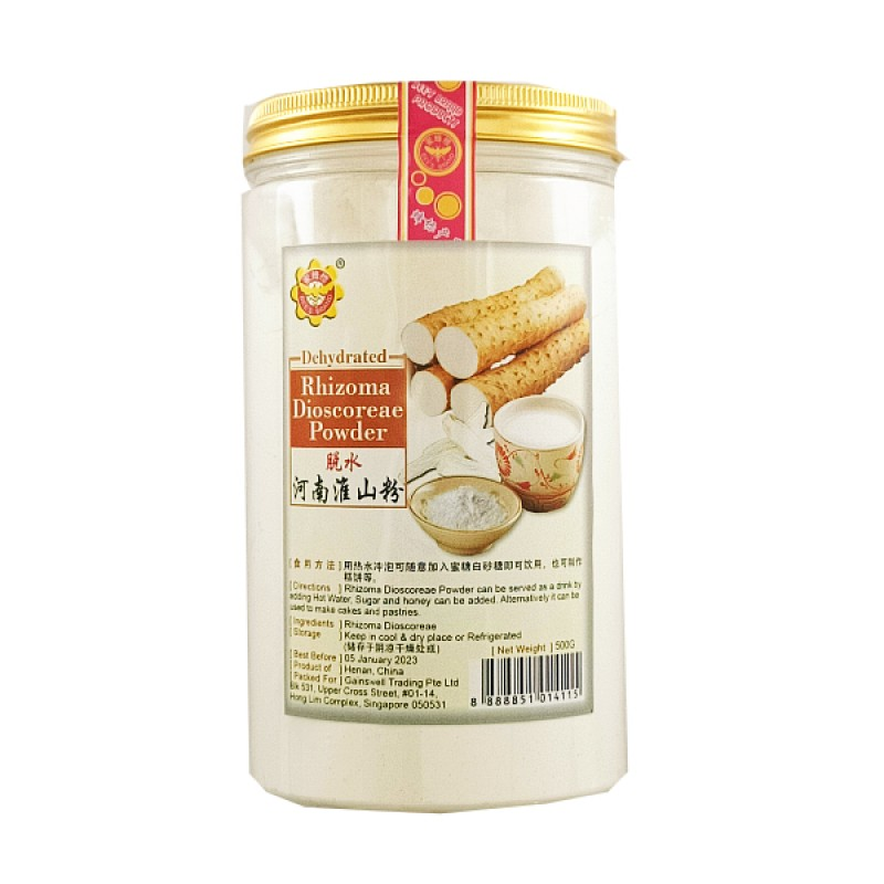 Rhizoma Dioscoreae Powder (河南淮山粉)- Bee's Brand