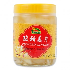 Sweet and Sour Pickled Ginger 新国酸甜姜片- Sin Guo