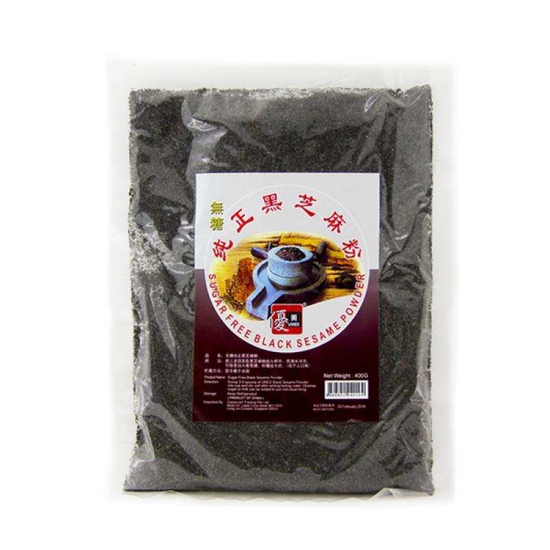 Black Sesame Powder, Sugar Free - Umed