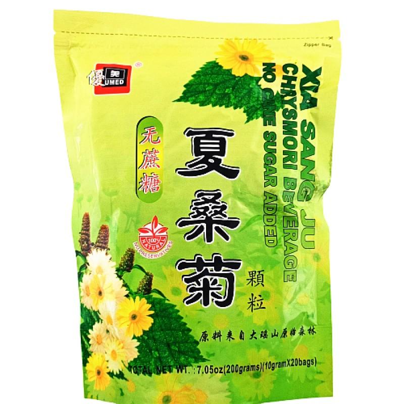 Xia Sang Ju Chrysmori Sugarless Drink (夏桑菊无蔗糖) - Umed