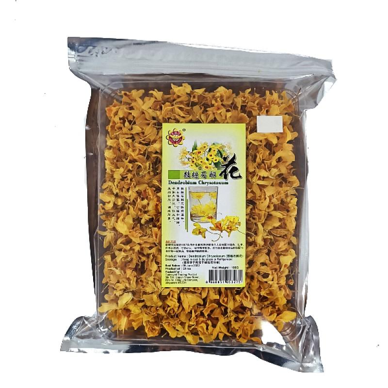 Dendrobium Chrysotoxum - Bee's Brand