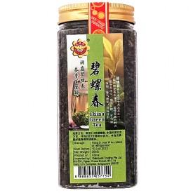Bee's Brand China Green Tea (碧螺春)